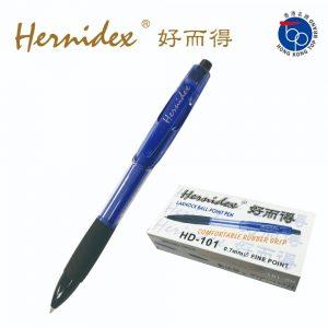 Hernidex 101 12 blue 300x300 - HD-101 按掣式原子筆 藍 (12枝裝)