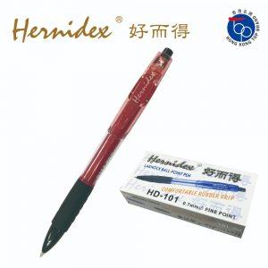 Hernidex 101 12 red 300x300 - HD-101 按掣式原子筆 紅 (12枝裝)