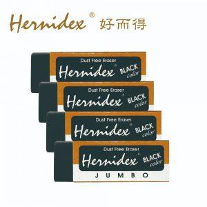 Hernidex 1020b 4 300x300 - 1020B JUMBO 擦膠 (黑色) (4片裝)