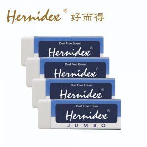 Hernidex 1020w 4 300x300 - 1020W JUMBO 擦膠 (白色) (4片裝)