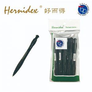 Hernidex 128 10 black 300x300 - HD-128 按掣式原子筆 黑(10枝裝)