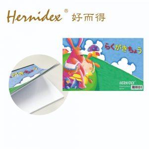 Hernidex db80 300x300 - DB-80 畫簿 (80頁)