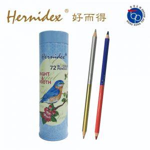 Hernidex l41272tn 300x300 - L412-72TN 72色 雙頭木顏色筆