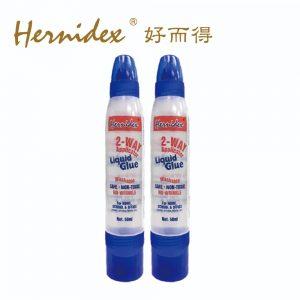 Hernidex lqt50 2 300x300 - LQT50 兩頭膠水 (2枝裝)